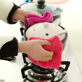 Multifunctional kitchen towels