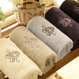 Elegant Embroidered color towel
