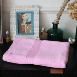 Gold striped satin bath towel
